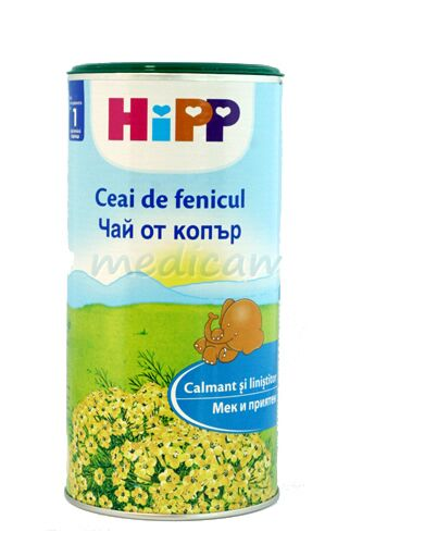 Hipp Ceai De Fenicul, Ceai, 200g