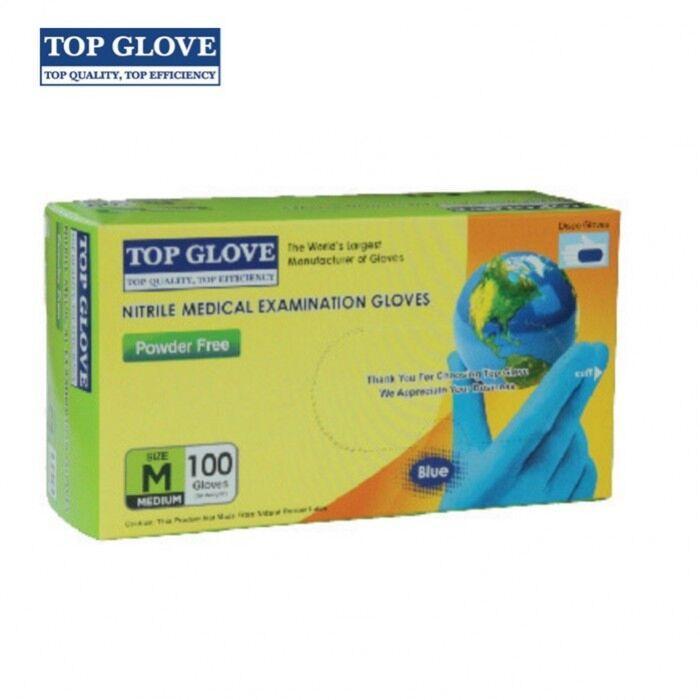 TopGlove Manusi Examinare M, Nitril Albastre, Manusi Examinare, 100buc